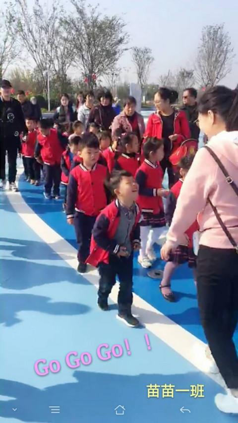 """淮安爱迪尔幼儿园开展了""""爱在身边, 爱在金秋""""亲子秋游活动"""