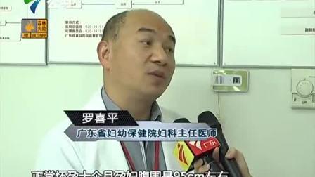 """41岁女子怀""""胎""""五年医生取出24斤""""巨婴"""""""