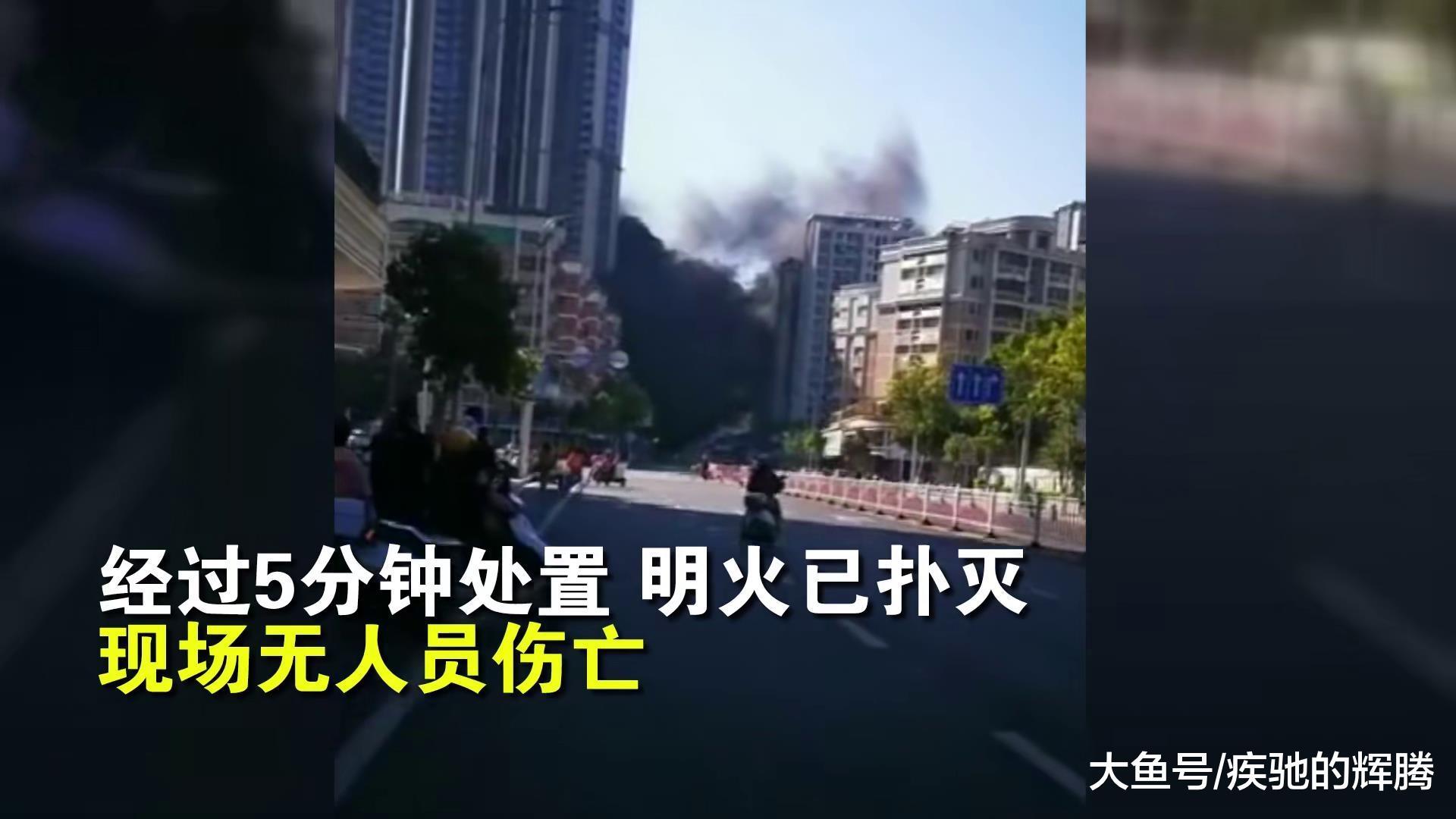 广东汕头: 金平区一在建楼盘近日突发火情! 现场画面令人不寒而栗
