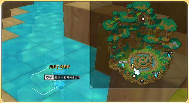 冒险岛2黄金宝箱手到擒来 日冕湖失忆森林