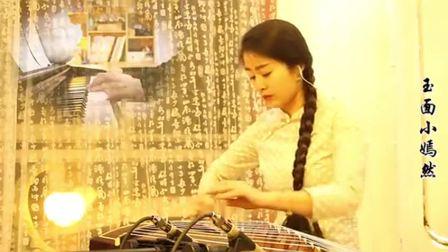 牛人玉面小嫣然笛子视频音乐钢琴演奏课件竹笛cpa古筝图片