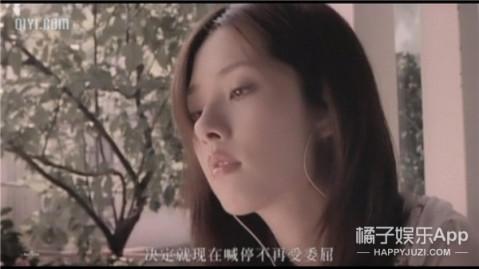 03年,郭碧婷主演了陈奕迅《圣诞节》的音乐录影带,之后郭碧婷就多次