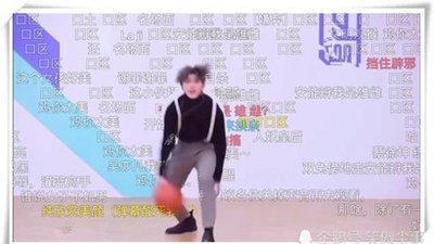 你们对力量一无所知 不可一世的蔡徐坤粉丝这次踢到了钢板。B站大神: