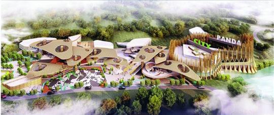 """沈阳计划引进4只""""国宝""""大熊猫,并在棋盘山风景区内的沈阳森林动物园"""