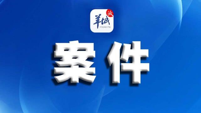 广东兴宁市原副市长何剑清终审获刑9年, 881万财产来源不明