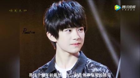 最让女大学生喜欢的男星,杨洋垫底,鹿晗第二,第一帅到没朋友