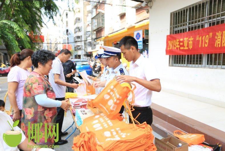 三亚消防救援支队走进儋州社区开展消防宣传
