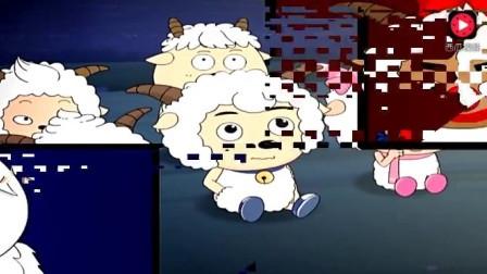 打开 打开 《喜羊羊与灰太狼》沸羊羊要生小宝宝啦,真是太可爱啦