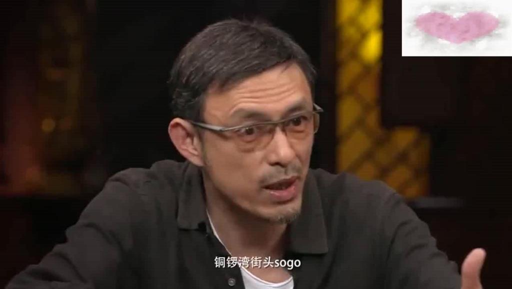 圆桌派马家辉: 香港地女性性观念何以保守?