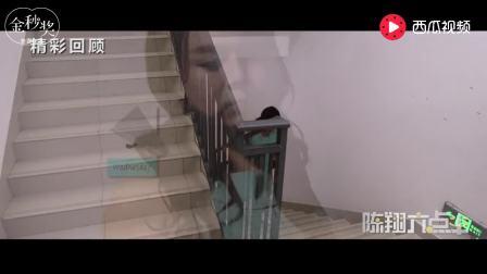 陈翔六点半: 土肥圆妹子被当众嘲笑后开始减肥, 逆袭变女神!