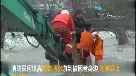 踩我身上过!寒冬发洪水,救人消防员水中搭人桥救人