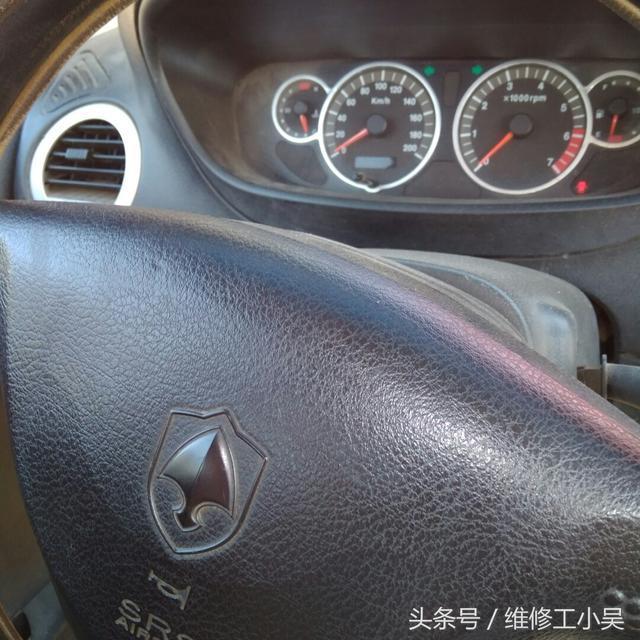 华晨金杯阁瑞斯让车主很郁闷, 怠速时空调出温热风, 高速就正常!