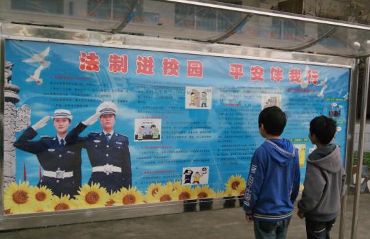 剑阁鹤龄中学: 开展法制教育 共建和谐校园