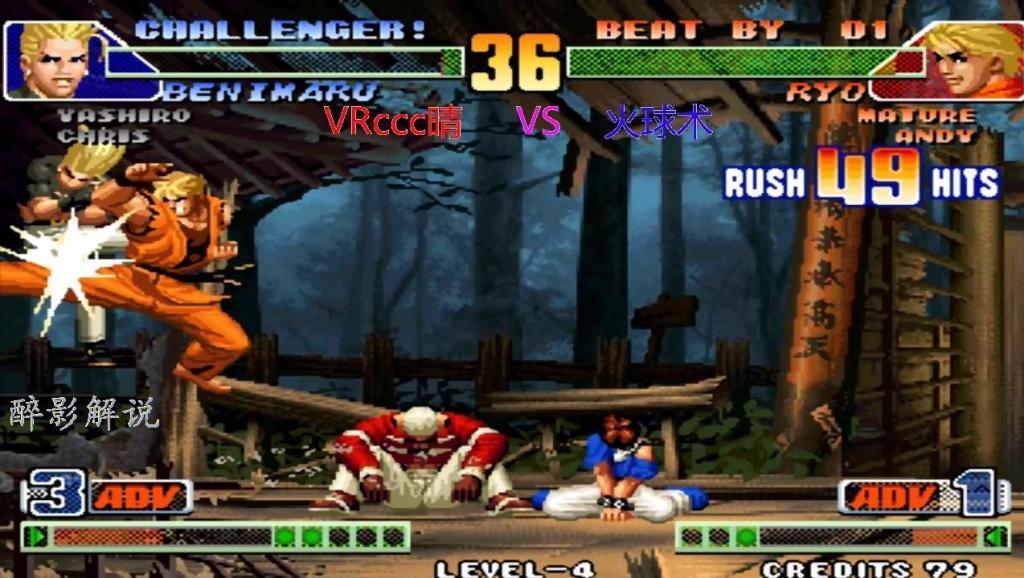 拳皇98c: 坂崎良一套50连势不可挡,火球术的技术已经超神