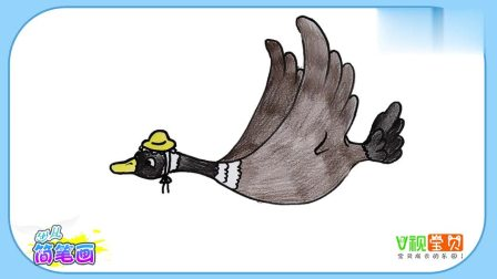 又到了大雁南飞的季节,这样画出来的大雁简笔画更好看