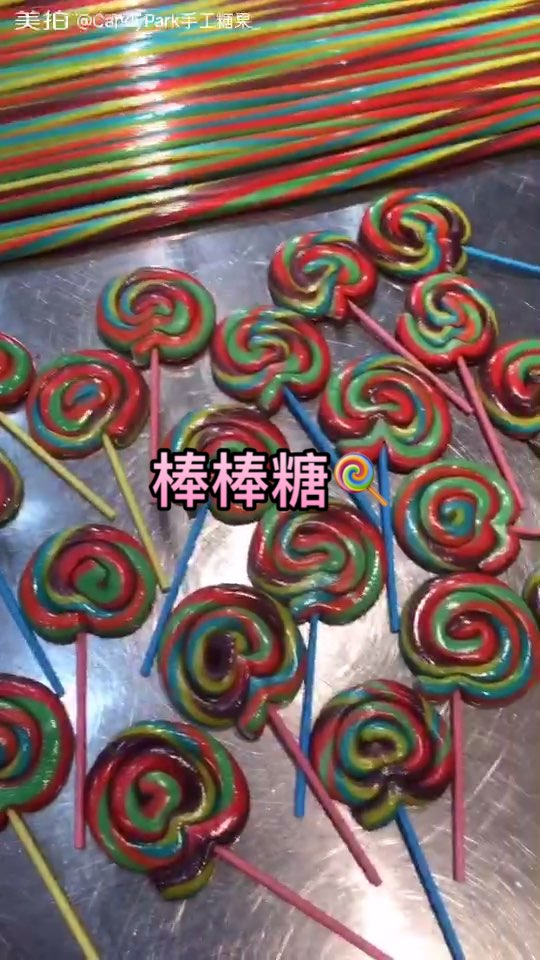 幼儿园小小班:橡皮泥制作棒棒糖
