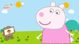 儿童画小猪佩奇动画片萌萌的小羊苏西图片