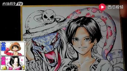 路飞和女帝结婚生的孩子长啥样?日本漫画家脑洞大开给你画出来!