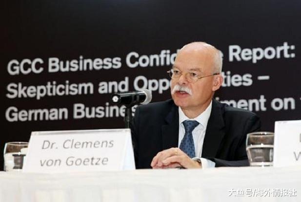 上半年德国企业在华投资达30亿欧元! 部分德企或迁出在中国的生产