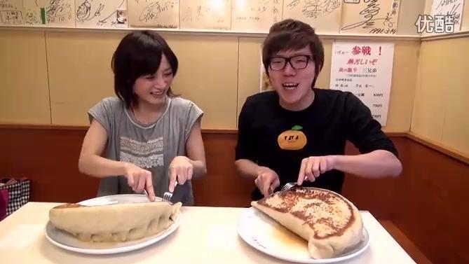 大胃王木下2.5kg超大餃子大胃王