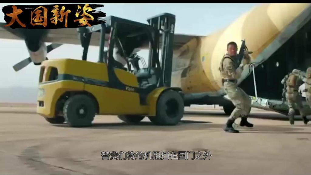 """《红海行动》中""""暴露""""的解放军海军""""神器""""啊,战舰""""防护罩"""""""