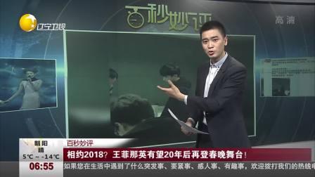 """湖南大学副教授竟是高颜值""""90后"""""""