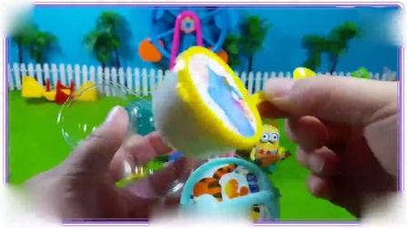 小猪佩奇与天线宝宝一起玩红色的水晶球,比得兔 熊熊乐园