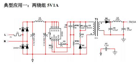 dk906 原边反激式ac-dc开关电源控制芯片