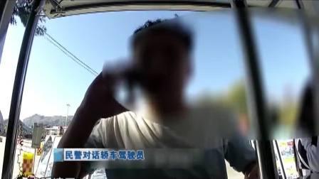 昆楚交警查处多起无证驾驶交通违法行为
