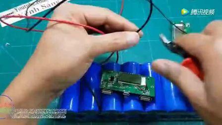 牛人用充电电池自制100000毫安的充电宝, 看完我也试试