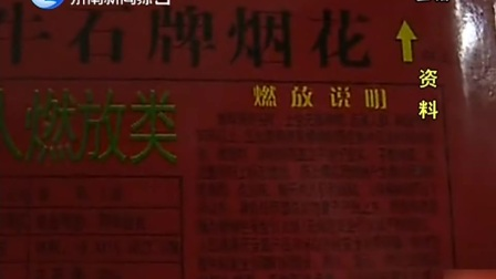 """它山之石: 上海春节基本实现烟花爆竹""""零燃放"""""""