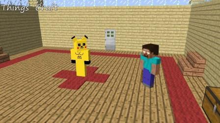 怪物学校暴徒vs皮卡丘游戏完整版- Minecraft动画