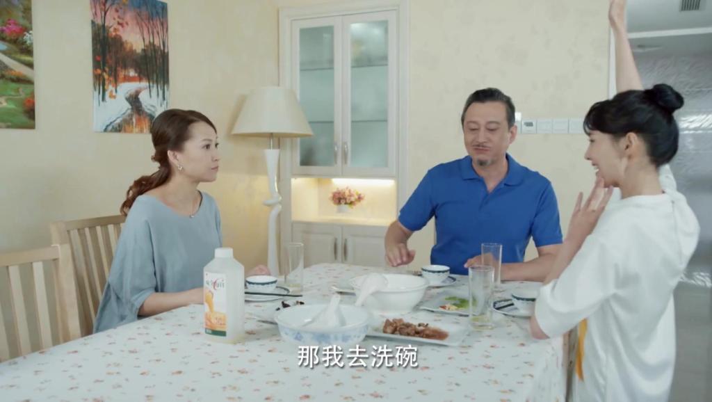 微微一笑很倾城: 郑爽主动去洗碗,爸妈直接镇住了,什么情况?