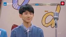 王源参加综艺节目拼音接龙,这智商令在场的人佩服