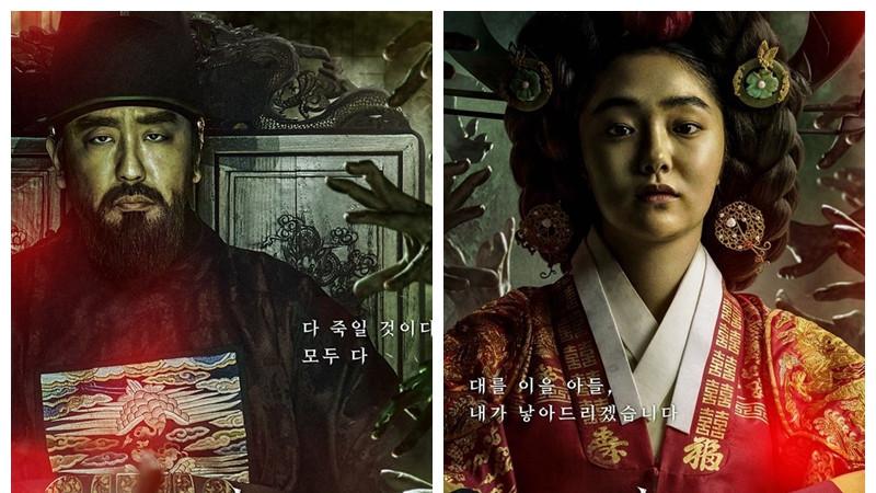 韩剧的皮,美剧的里,简析王国前两季