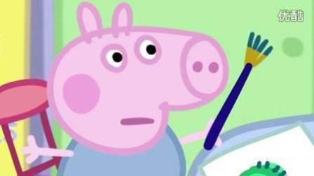 小猪佩奇 粉红小猪 粉红猪小妹 乔治佩奇猪的游泳