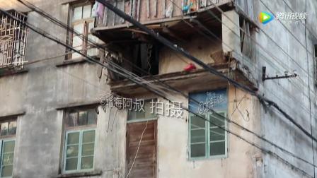 可怕! 北海侨港一居民家阳台发生坍塌