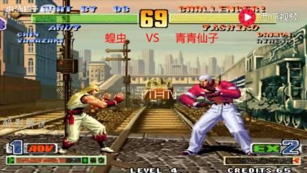 拳皇98c: 安迪一套56连带走大门,这种打法让对手感到崩溃