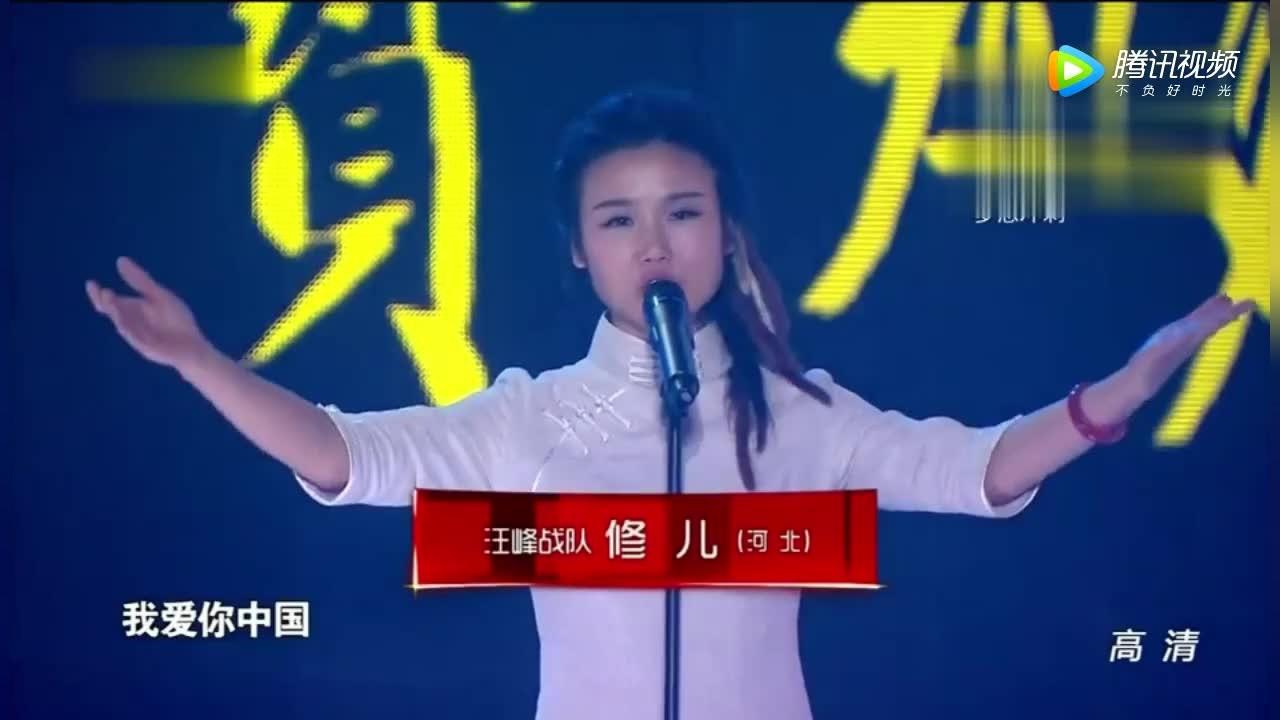 钢琴独奏 我爱你中国