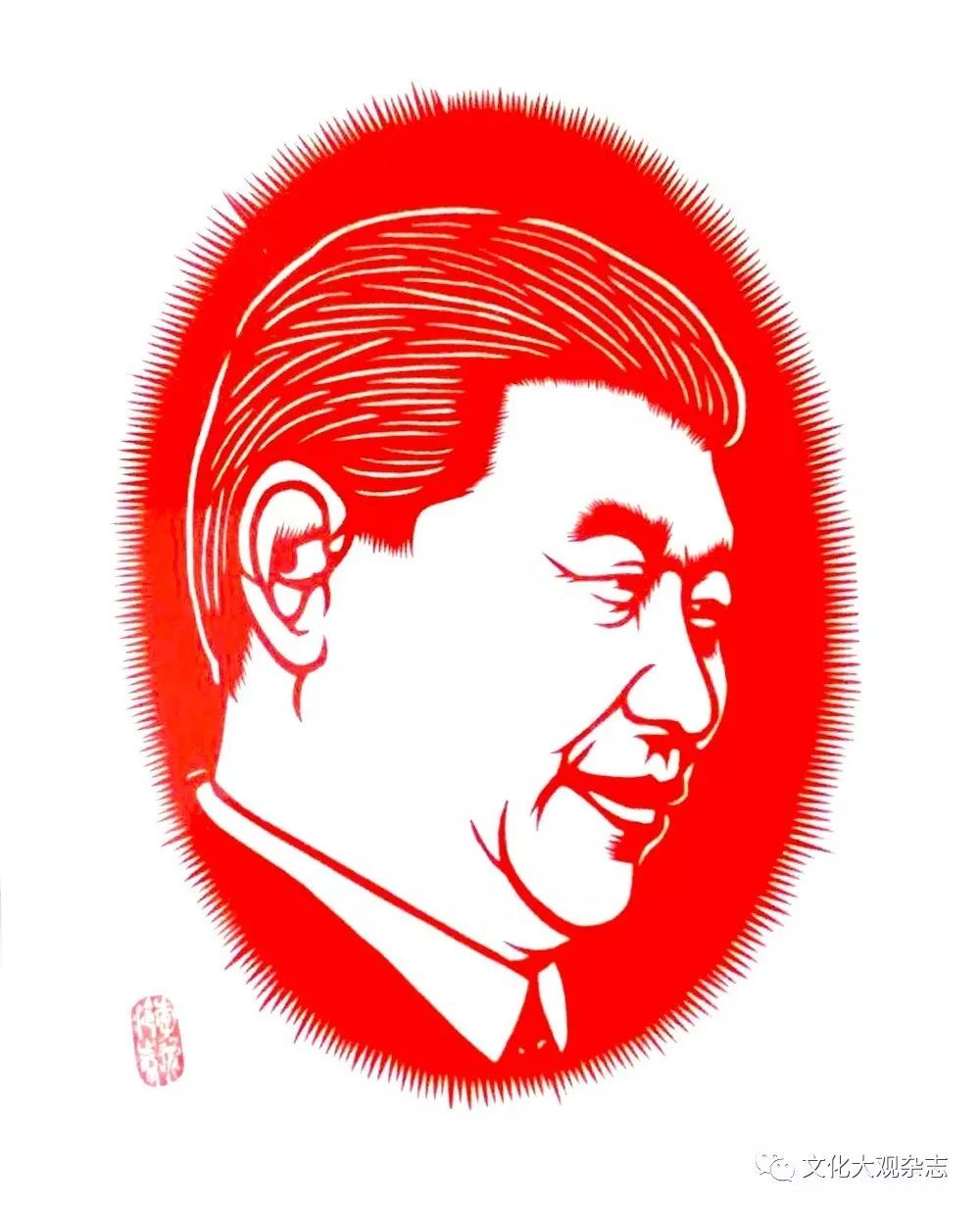剪纸人物肖像