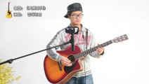 吉他拨片教学《光辉岁月》吉他在线学习