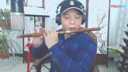 F调一曲红尘 笛子独奏 笛同