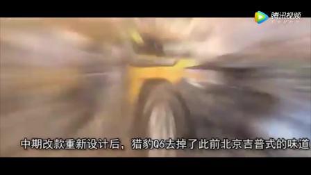 """堪称""""国产车之王"""",仅12万,碾压路虎,直接甩汉拉达好几条街"""