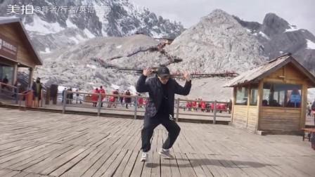 12月之旅: 歌手VS舞者: 歌曲《彩云之南》VS韩舞《fire》谁与争锋?--2018.01云南玉龙雪山
