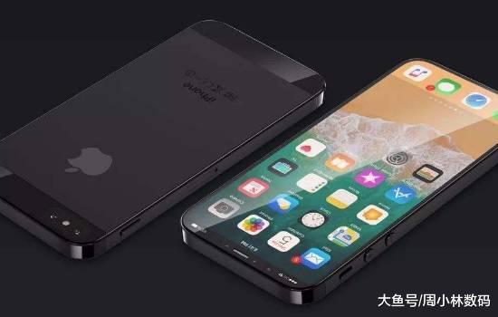 以前的iPhone又回来了, 苹果小屏手机频繁曝光, 起售价仅为2899