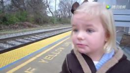 外国小女孩等火车时的表情堪称表情帝,太可爱了图片