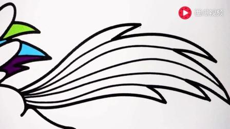 打开 「宝贝简笔画」小马宝莉之最时尚彩虹小马珍奇 打开 宝贝简笔画