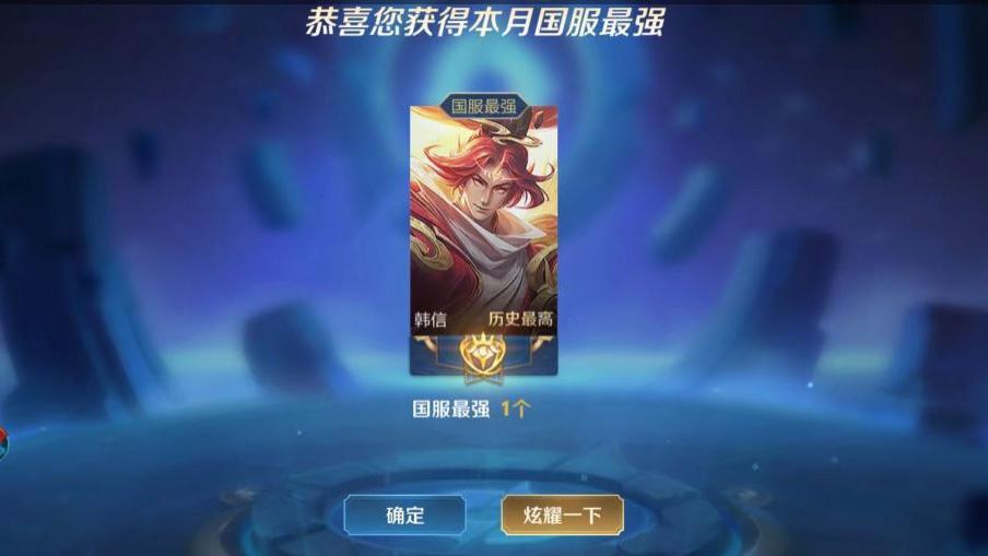 王者荣耀: 你的荣耀战力特别低? 英雄的战力构成解读, 变成国服也不难!
