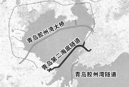 青岛规划建设第二条海底隧道 全长15.8公里