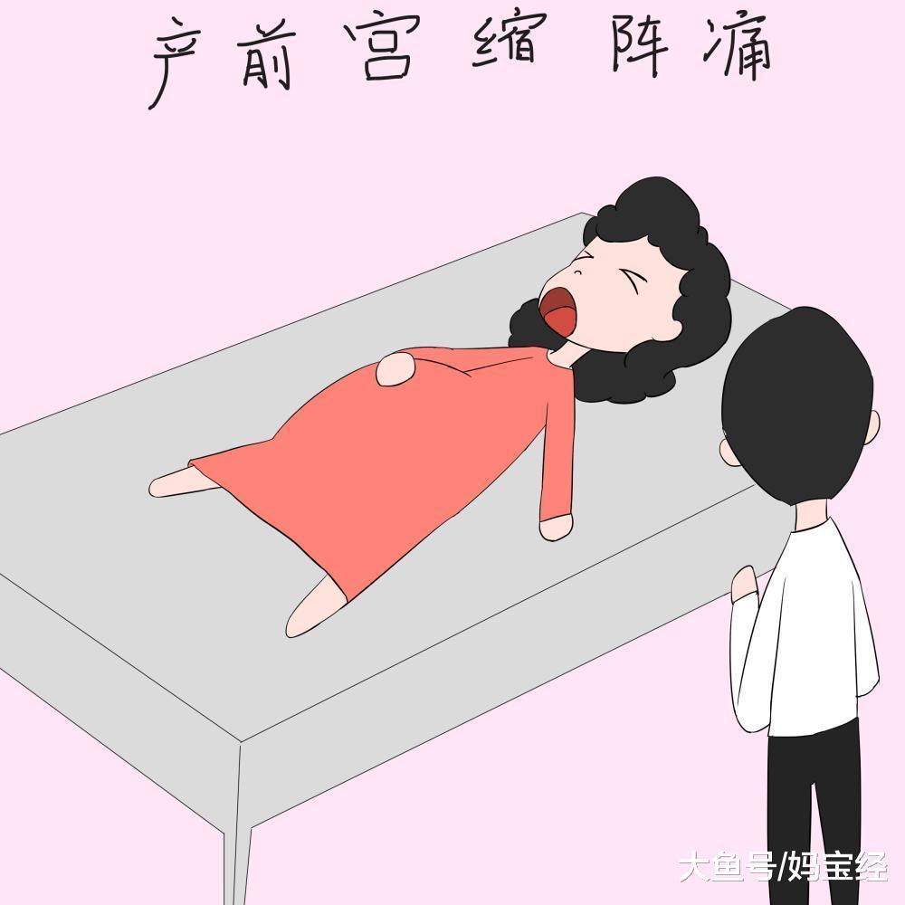 女人生孩子到底疼在哪? 过来人: 主要疼在这3处!